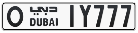 O 1Y777 - Plate numbers for sale in Dubai