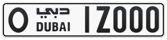 O 1Z000 - Plate numbers for sale in Dubai