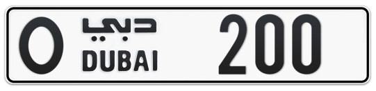 O 200 - Plate numbers for sale in Dubai