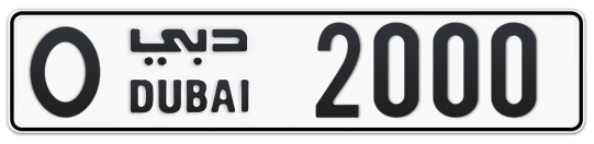 O 2000 - Plate numbers for sale in Dubai