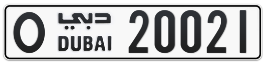 O 20021 - Plate numbers for sale in Dubai
