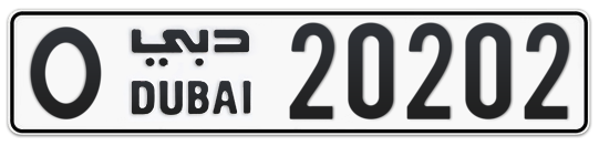 O 20202 - Plate numbers for sale in Dubai
