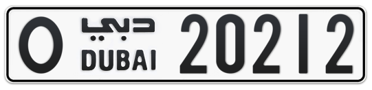 O 20212 - Plate numbers for sale in Dubai