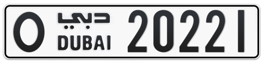 O 20221 - Plate numbers for sale in Dubai