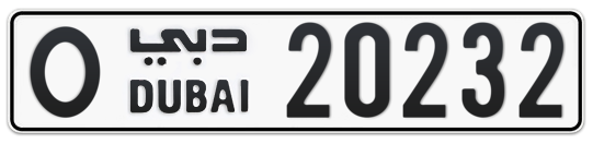 O 20232 - Plate numbers for sale in Dubai