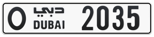 O 2035 - Plate numbers for sale in Dubai