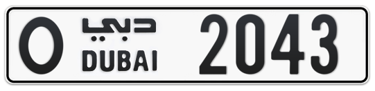 O 2043 - Plate numbers for sale in Dubai