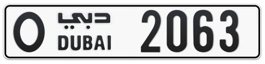 O 2063 - Plate numbers for sale in Dubai
