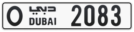 O 2083 - Plate numbers for sale in Dubai