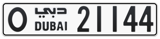 O 21144 - Plate numbers for sale in Dubai