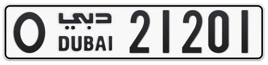 O 21201 - Plate numbers for sale in Dubai