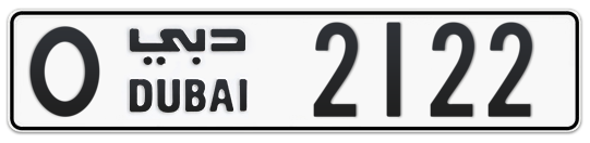 O 2122 - Plate numbers for sale in Dubai