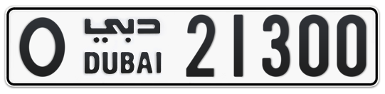 O 21300 - Plate numbers for sale in Dubai