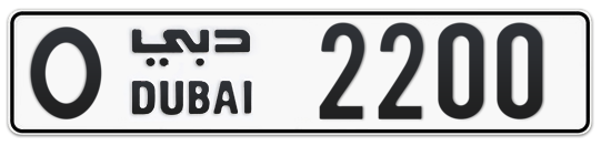 O 2200 - Plate numbers for sale in Dubai