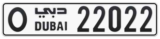 O 22022 - Plate numbers for sale in Dubai