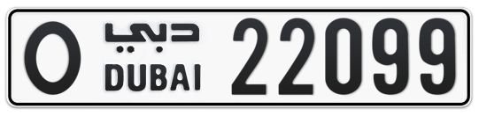 O 22099 - Plate numbers for sale in Dubai