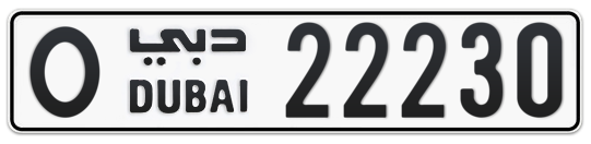 O 22230 - Plate numbers for sale in Dubai