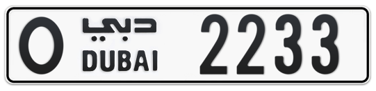 O 2233 - Plate numbers for sale in Dubai