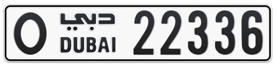 O 22336 - Plate numbers for sale in Dubai