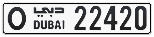 O 22420 - Plate numbers for sale in Dubai