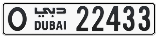 O 22433 - Plate numbers for sale in Dubai
