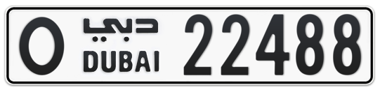 O 22488 - Plate numbers for sale in Dubai
