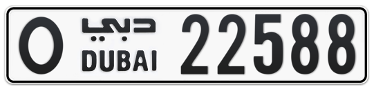 O 22588 - Plate numbers for sale in Dubai