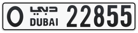 O 22855 - Plate numbers for sale in Dubai
