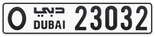 O 23032 - Plate numbers for sale in Dubai