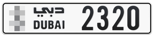 * 2320 - Plate numbers for sale in Dubai