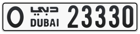 O 23330 - Plate numbers for sale in Dubai