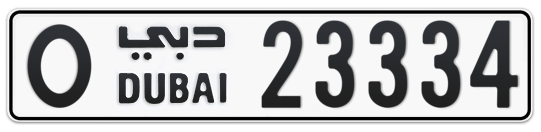 O 23334 - Plate numbers for sale in Dubai