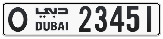 O 23451 - Plate numbers for sale in Dubai