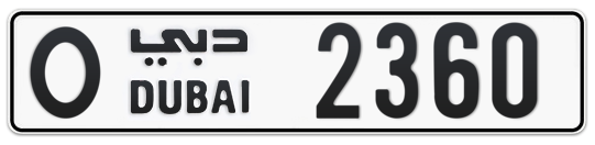 O 2360 - Plate numbers for sale in Dubai