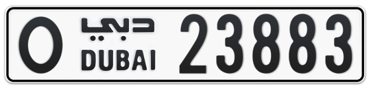 O 23883 - Plate numbers for sale in Dubai
