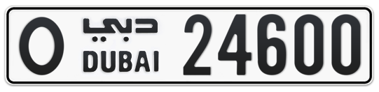 O 24600 - Plate numbers for sale in Dubai