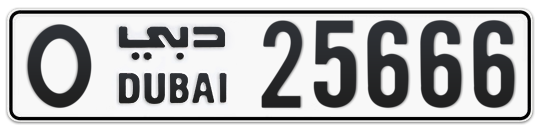 O 25666 - Plate numbers for sale in Dubai
