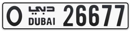 O 26677 - Plate numbers for sale in Dubai