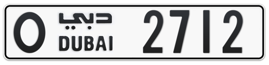 O 2712 - Plate numbers for sale in Dubai