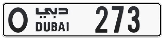 O 273 - Plate numbers for sale in Dubai