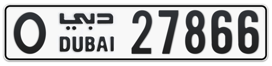 O 27866 - Plate numbers for sale in Dubai