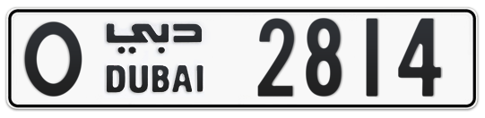 O 2814 - Plate numbers for sale in Dubai