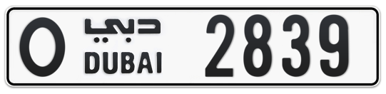 O 2839 - Plate numbers for sale in Dubai