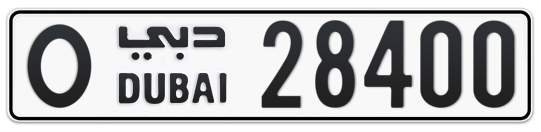 O 28400 - Plate numbers for sale in Dubai
