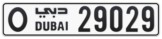 O 29029 - Plate numbers for sale in Dubai