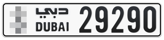 * 29290 - Plate numbers for sale in Dubai