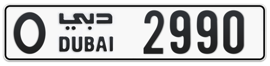 O 2990 - Plate numbers for sale in Dubai