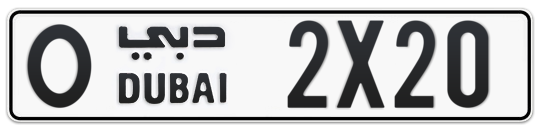 O 2X20 - Plate numbers for sale in Dubai