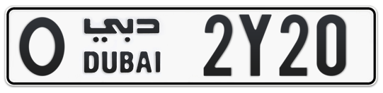 O 2Y20 - Plate numbers for sale in Dubai