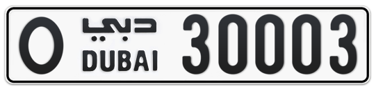 O 30003 - Plate numbers for sale in Dubai